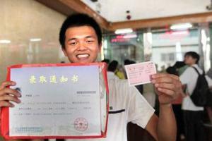 河北2019年高考本专科录取考生50.73万人