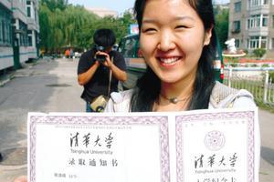 甘肃2019年高考223123名考生圆梦大学
