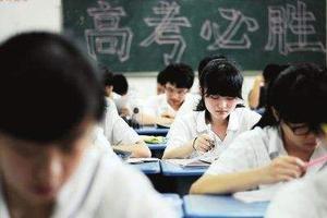 重庆整治掐尖招生乱象 违规将被通报批评等