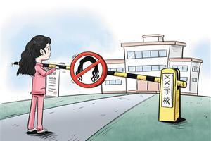 漫画/刘俊