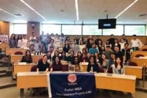 复旦MBA海外课程走进MIT 创新和高效管理融通迸发