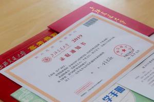 黑龙江2019高考共计录取新生162891人