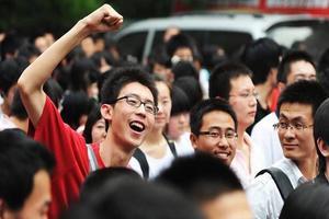 江西省2020年普通高考报名重要提示