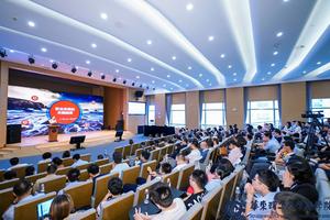 第四届职业发展论坛在华理圆满召开
