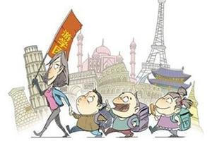 国际插班游学能带给孩子哪些好处?