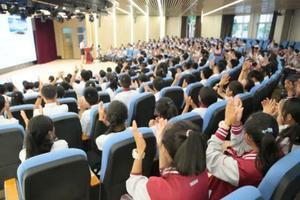 家长必读:公立转国际学校孩子学籍问题的全面解读