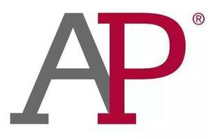没有AP成绩 申请美国名校的会不会吃亏?