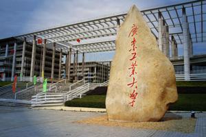 华软学院拟更名广州工学院 广工大:反对 系我校曾用名