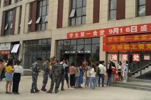 贵州一高校食堂开业送学生万份霸王餐