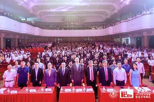 上交大安泰经管学院2019级研究生开学典礼举行