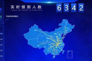 武汉一高校开发智能迎新系统 刷二维码即可2秒入学