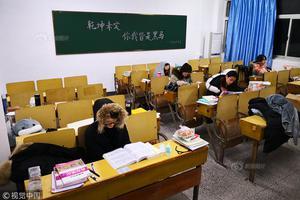 2020年安庆师范大学硕士研究生招生简章