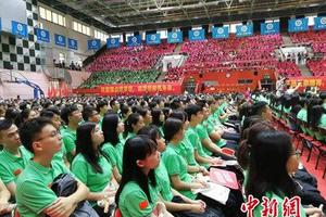 暨南大学新生开学典礼:港籍新生憧憬新生活
