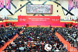 兰州大学:努力建设中国特色世界一流大学