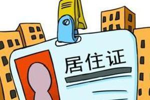 北京2020年异地高考政策公布 可申请考高职