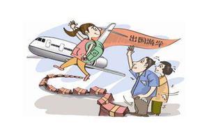 选择海外游学营 这三个Tips请收好