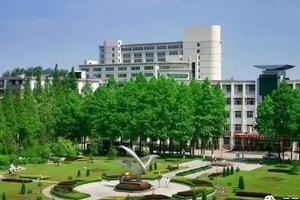 2020年河南师范大学硕士研究生招生简章