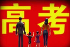 广东2020高考和高中学考报名时间安排
