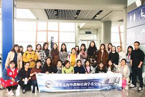 新东方2020财年教师海外培训启动 800余人参与