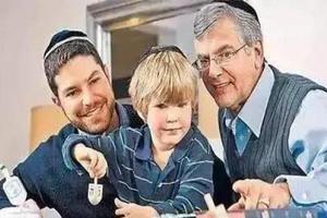 犹太人是怎样极速十分PK10—极速十分PK10官方孩子的 揭秘犹太人的家庭极速十分PK10—极速十分PK10官方