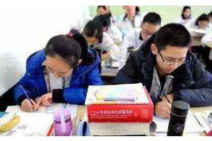 广东2020年秋季学期高一年级起实施新课程方案