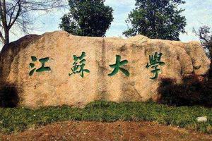 """江苏大学:""""领头羊""""当本科生学业导师"""