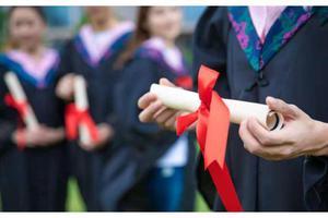 湖北多所高校无毕业清考 学业不达标只能延期毕业