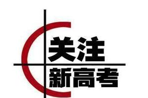 外省回北京考生学业考成绩认证首次在线办理