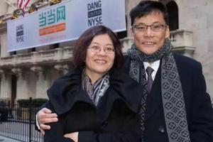 李国庆与俞渝深夜互撕:模范夫妻 势成水火