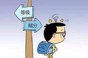 山东新高考11月1日开始报名 外语听力考两次