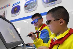 江西高校开设VR专业可获最高200万元奖励