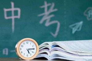 2020年北京中考英语听说机考 12月21日举行首次考试
