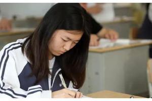 2020北京中考英语听说机考时间确定 11月19日模拟演练