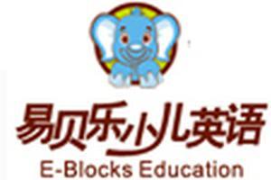2019新浪教育盛典候选机构:易贝乐少儿英语