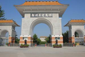 郑州升达学院被曝考研学生书本板凳被扔 学院回应