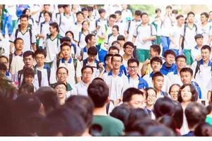 河南2020年高招工作启动 本月18日开始报名