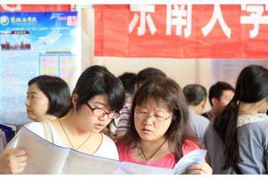天津严查2020高考报名资格 严禁非正常学籍迁移