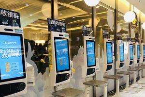 全家:上海滩商圈隐形冠军 让一部分人先爱上便利店