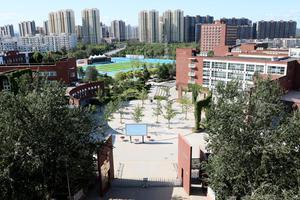 新浪2019国际学校冬季择校展:北京外国语大学附属外国语学校
