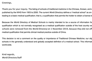 世界医学院校名录回应中医学校除名:不针对中医