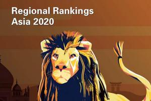 QS2020亚洲大学排行榜公布 TOP10中国占7所