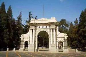 中国7所高校进入QS亚洲优信彩票大学 排名前十
