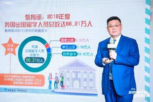 私立汇佳学校杨那爽:升学竞争已蔓延至留学领域