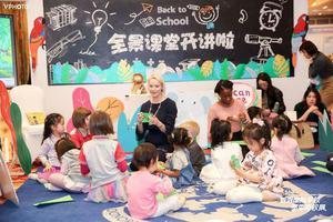 新浪首届国际学校冬季择校展收官 融中西文化育国际视野