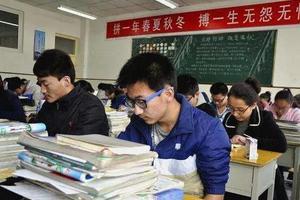 优信彩票天津 2020年高考报名基本结束 5.6万余人报名