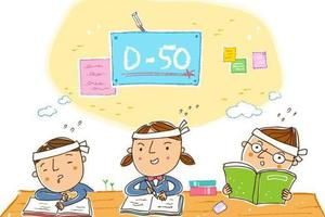 国际学校家长福利 6个方法培养孩子乐观开朗的性格