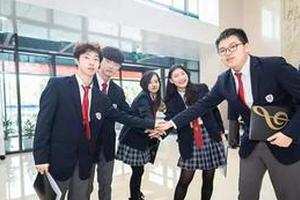 家长必看:为什么有的国际高中会设置有条件录取