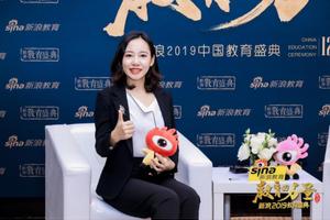 2019新浪教育盛典访谈:易贝乐少儿英语席玮