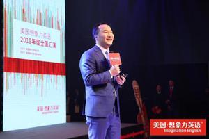 """想象力英语全国汇演""""燃爆""""上海浦东电视台"""