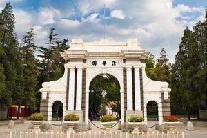 清华大学推出理科提升计划
